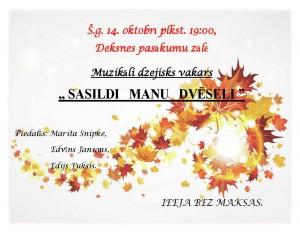 sasildi_manu_dveseli-una-mezina